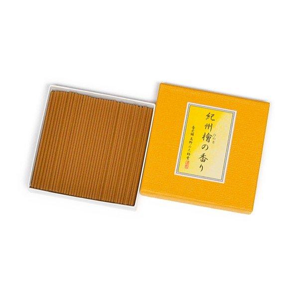 画像1: 紀州桧の香り 3寸(8cm)  (1)