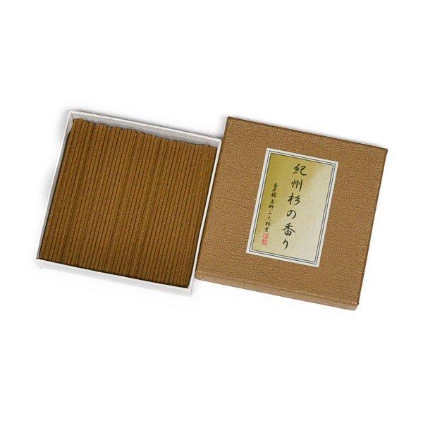 画像1: 紀州杉の香り 3寸(8cm)  (1)
