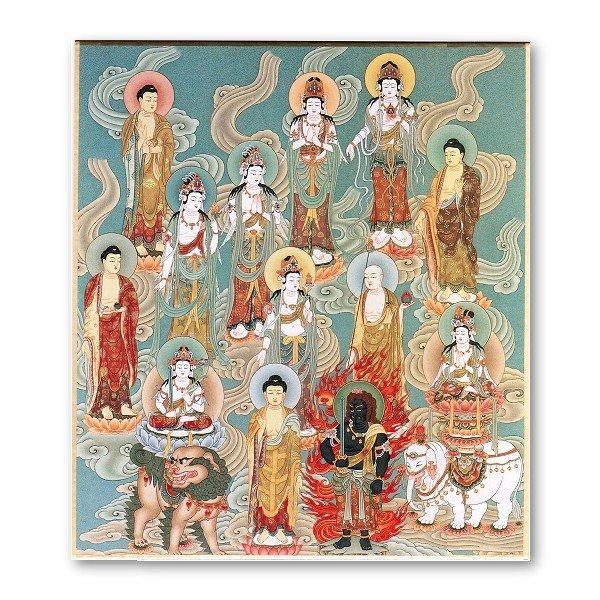 画像1: 仏画色紙 十三仏 (1)