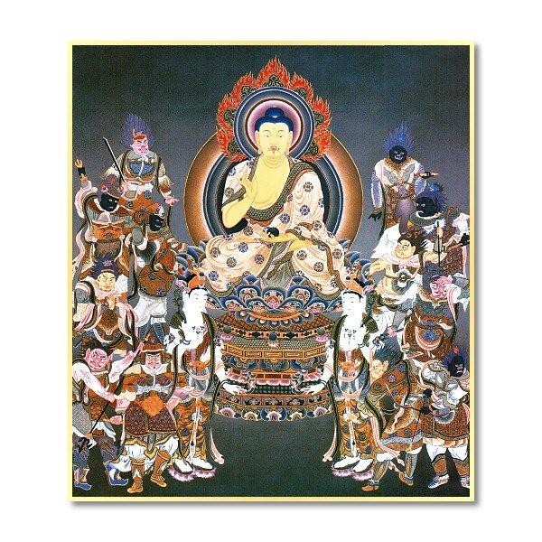 画像1: 仏画色紙 薬師如来十二神将 (1)