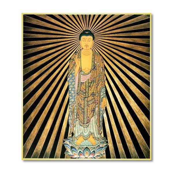 画像1: 仏画色紙 阿弥陀如来 (1)