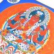 画像2: 仏画色紙 愛染明王 (2)