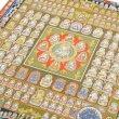 画像2: 仏画色紙 胎蔵界曼荼羅 (2)