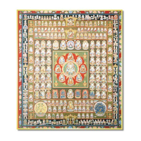 画像1: 仏画色紙 胎蔵界曼荼羅 (1)