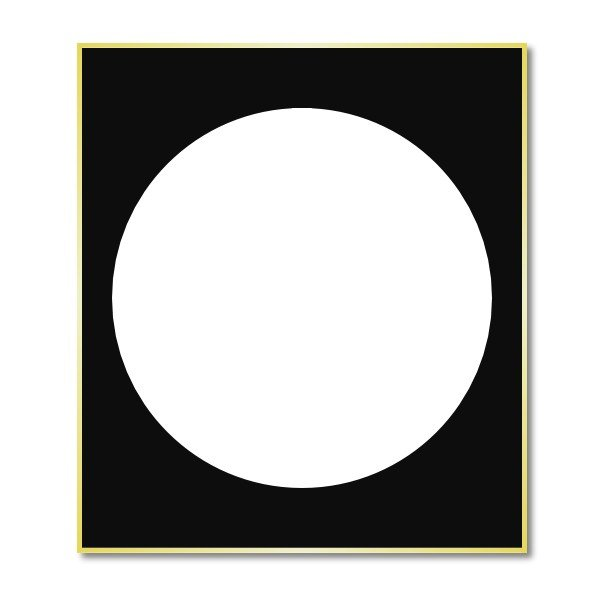 画像1: 仏画色紙 月輪 (1)