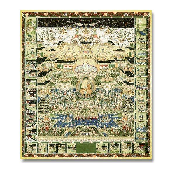 画像1: 仏画色紙 観経曼荼羅 (1)