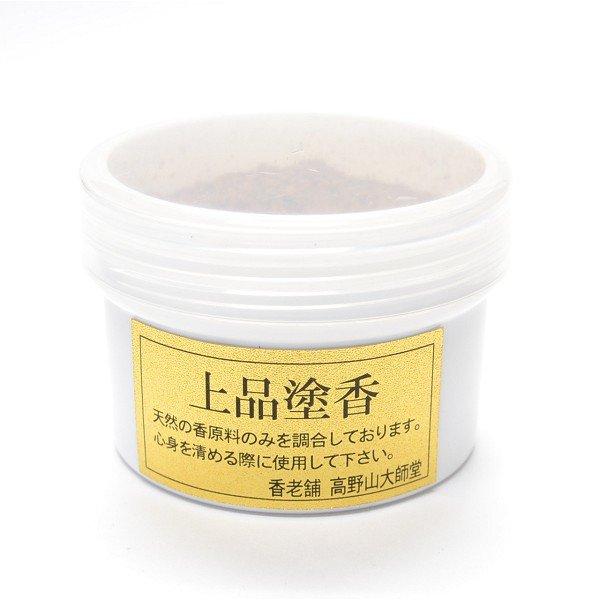 画像1: 上品塗香 15g カップ入 (1)